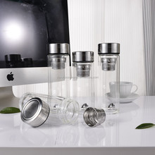 2016 New Arrival Double Wall Drink Glass Bottle With 304 Stainless Steel Loose Tea Infuser