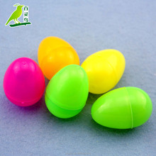 1.2'' plastic empty capsule surprise egg toy