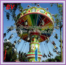 Alibaba fr amusement rides 24 Seats Swing Flying Chair