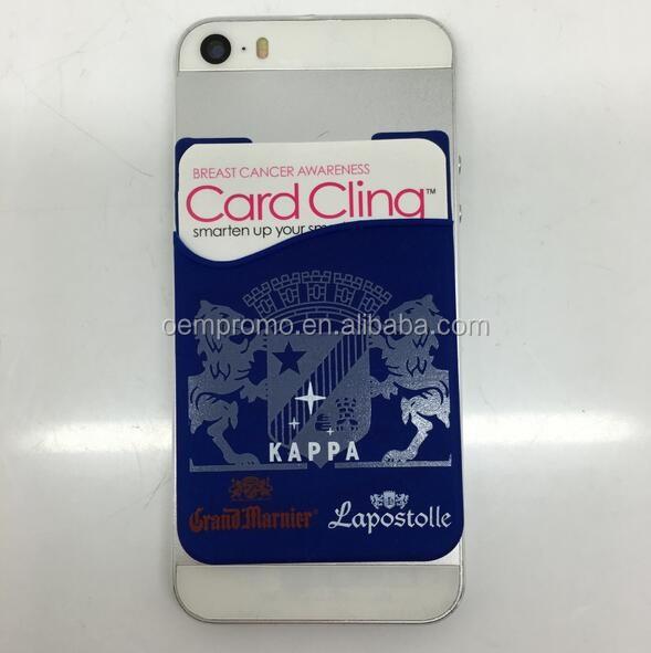 silicone phone card holder_003.jpg