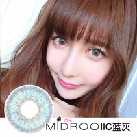 Circle contact lens,Tri contact lens,HEMA color contact lens
