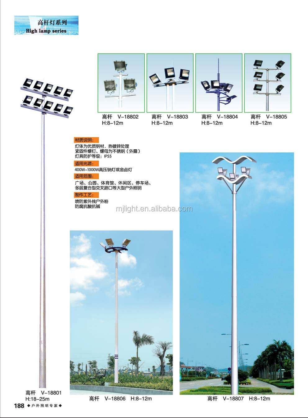 15m 20m 25m 30m 35m 40m LED High Mast Lighting Pole With Rasing and Lowering System