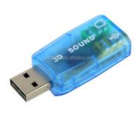 DIHAO USB External 3D Sound 5.1 Channel Audio PC USB Sound Card Adpter