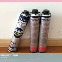 Expanding spray pu foam sealant for Windows and Doors or Cracks