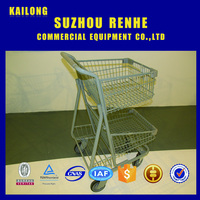 shopping cart trolley for supermarket use