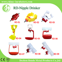 Factory Directly Supply Automatic Poultry Nipple