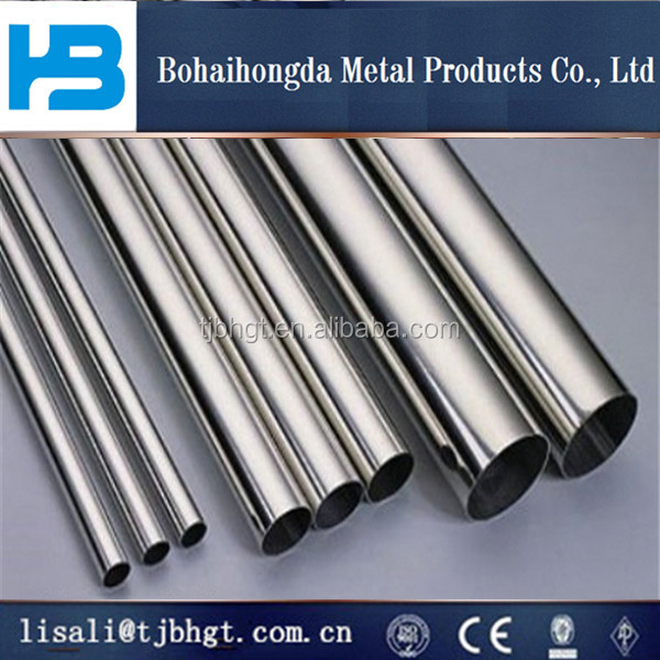 good supplier of stainless steel pipe chemical property
