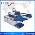 200W fiber laser cutting machine mental price