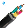 0.6/1kV Cu /PVC/STA/PE 25mm underwater electric Cable