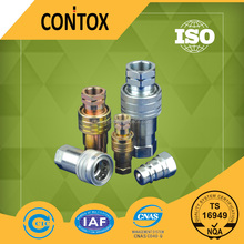 E108 factory steel hydraulic quick coupling