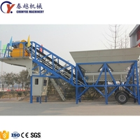 China Factory price sale automatic portable Mobile 35m3/h YHZS 35 concrete batching mixing plant