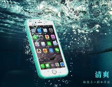 Hot Selling Cheap And Good Waterproof Cover Case For Iphone5/5s/SE/6/6S plus Summer Sports Waterproof Case