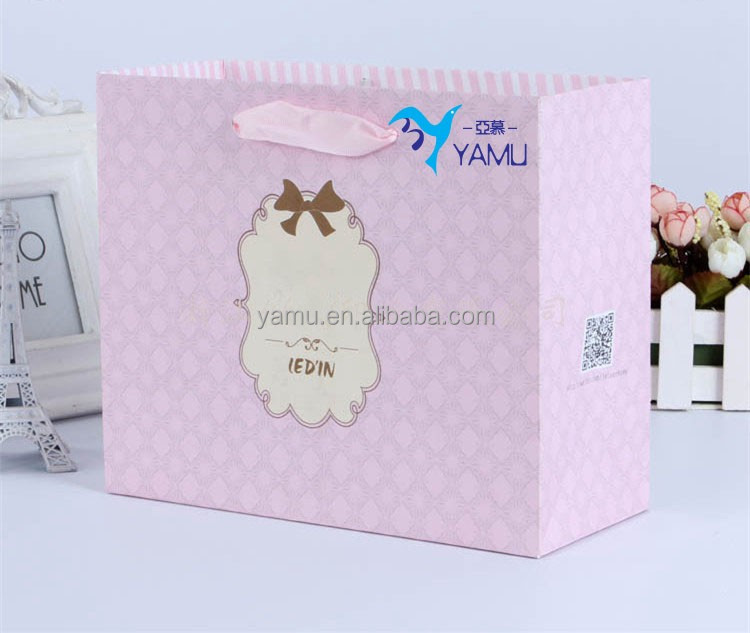 beautiful design raw materials of paper bag /packaging bag / shopping bag