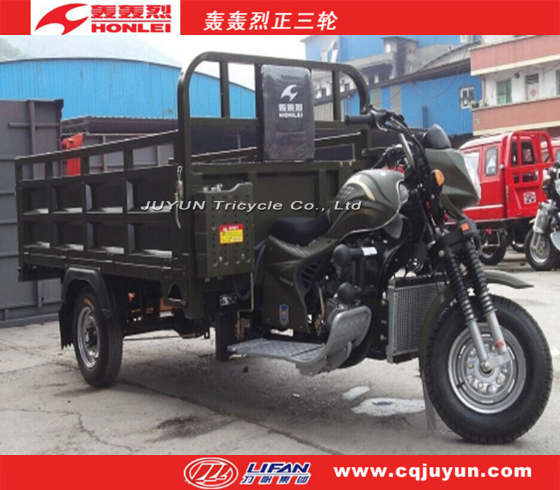 Three Wheel Motorcycle for Loading/water cooled engine Tricycle made in China HL200ZH-A33