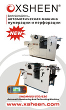 automatic numbering perforation machine with good news