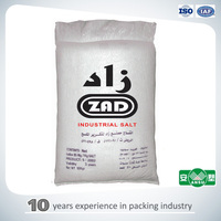 wholessale cheap 50kg pp woven rice cement packing bags