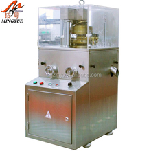 Tablet making machine ,ZP9 rotary tablet press made in China