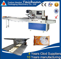 Horizontal Frozen Pita Bread Packaging Machine