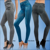 Slimming Caresse Jeans Jeggings Women's Jeans Imitation Sexy Jeans