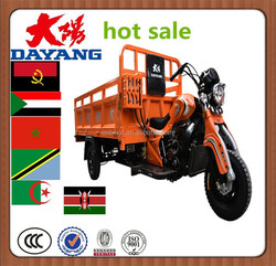 cheap china new high quality 150cc 200cc 250cc cargo tricycle motor engine with ccc for sale in Kenya