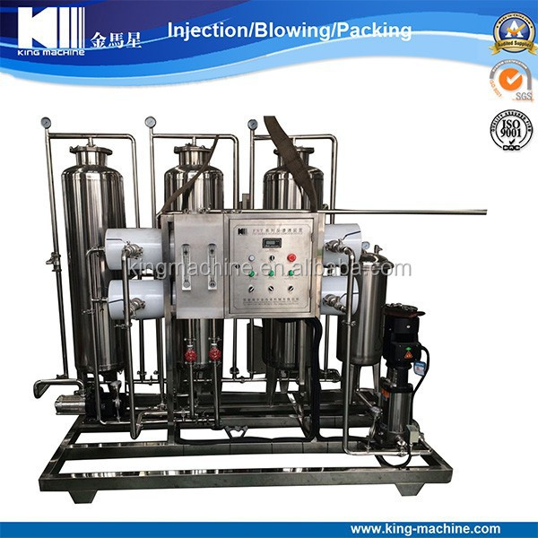 Mini Wastewater Treatment Plant : Mini waste water treatment plant buy