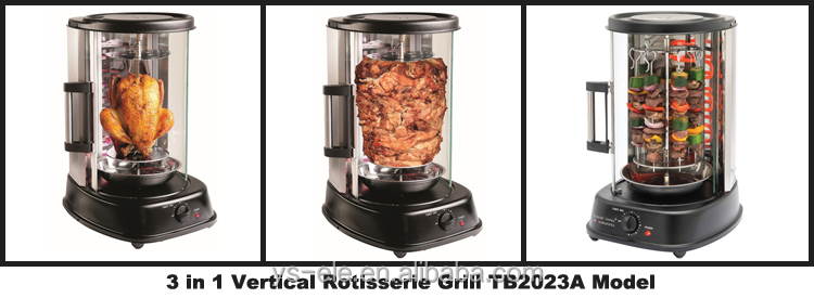 home use portable electric vertical rotisserie TB2023A/TB2022A