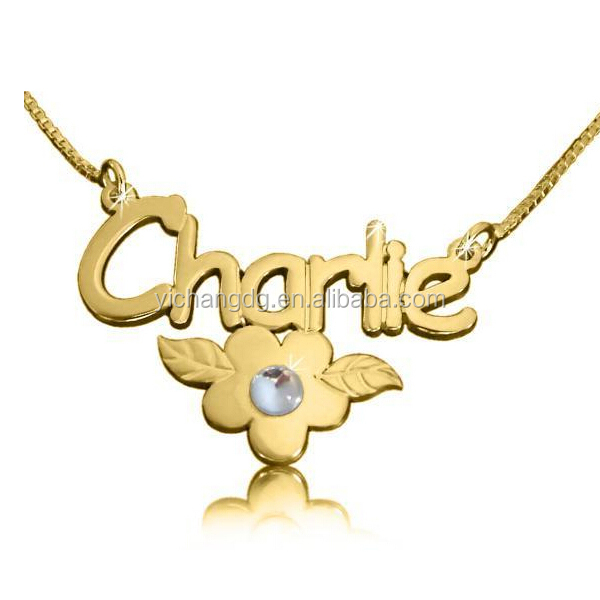 14k Gold Charlie Flower Necklace Pendant
