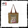 Hot selling canvas shopping tote bag supplier