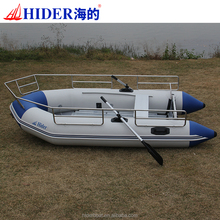 2017 New Arrival Hider Inflatable Rowing Boat with Safety Stainless Steel Guard Bar