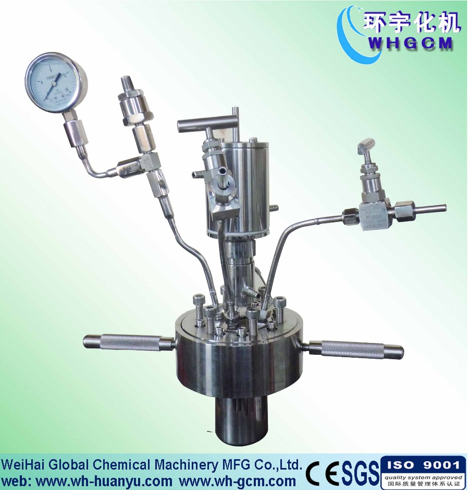 0.5L chemical hydrothermal reactor with quick open device