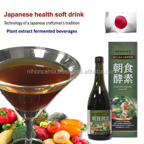Compared with powder enzyme, drink is delicious easy to drink. Since has become liquid, is the ease and that drink is poured int