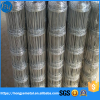 Good Quality Hot Dip Hog Wire Fence Panels