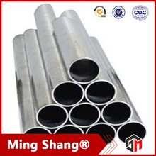 Factory low price high quality epoxy coating carbon steel pipe