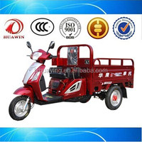 Chinese hot sell 3 Wheel Motorcycle for cargo