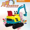 /product-detail/toy-excavator-xn360-for-children-60284596238.html