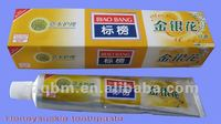 Biao Bang- Honeysuckle Toothpaste