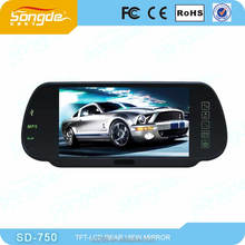 12V Color 7 Inch TFT LCD Car Rearview Reverse Monitor With Touch Screen