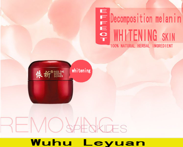Original Newest YIQi Face <strong>cream</strong> A whitening Freckle/beauty <strong>cream</strong> 20g