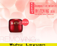 Original Newest YIQi Face cream A whitening Freckle/beauty cream 20g