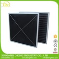 2017 D.KING activated carbon air filter with blower