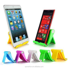 Compatible Tablet Hard PC pattern Foldble 360 degree rotating cell phone stand smart phone stand with Retail package
