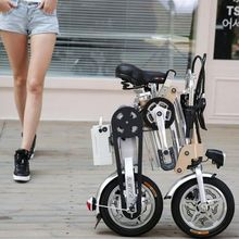 Cheapest Price Light Weight Folding Electric Mountain Bicycle Bike
