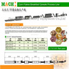 shandong good manufacturer of breakfast Cereals snacks making Machines