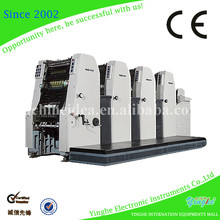 China supplier computer direct offset printing machine