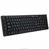 2.4GHz Chocolate Wireless Keyboard and Mouse Set For Laptop/ PC Slim Wireless Keyboard Mouse Set