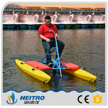 Factory Manufacturer adult entertainment water bicycle for sale