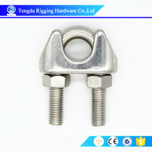 Stainless Steel Wire Rope Clip DIN741 U clamp