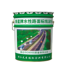 Professional China manufacturer water bond paint water based paint prices for road marking
