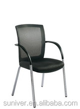 office visitor mesh chair kits