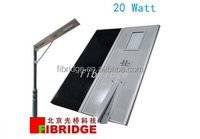 100m Sensing Distances Motion Sensor 60W Integrated All in One Solar LED Street Light